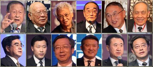 改革新动力——2012凤凰财经峰会顺利召开