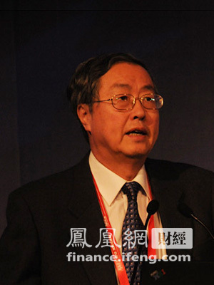 图:中国人民银行行长周小川