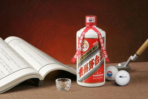 媒体曝茅台暗藏国家机密 奥秘在酒瓶上红飘带标号当中