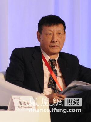 图文:中银国际控股有限公司董事、首席经济学家曹远征