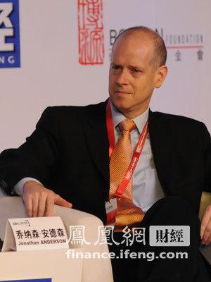 图文:瑞银集团董事总经理乔纳森·安德森