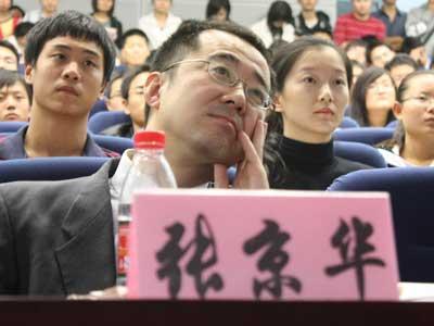 图文:经济观察报副总编辑张京华先生