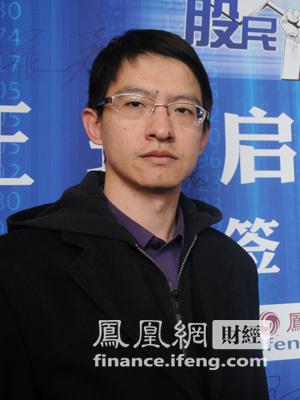 21世纪经济报道领袖_...台湾IT产业论坛\