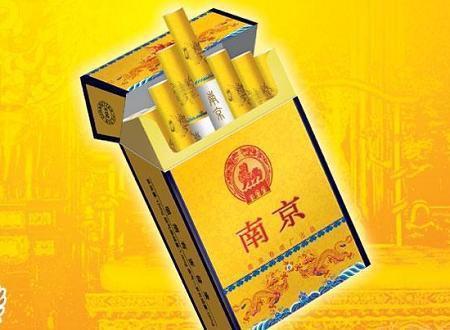 的烟南京九五之尊
