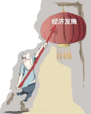 近代以来中国社会经济结构示意图