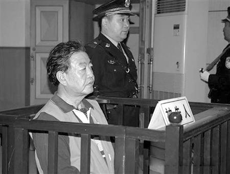 王效金_古井集团原董事长王效金被判无期