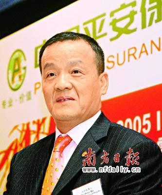 中国平安否认马明哲领零薪酬 仍有数百万底薪