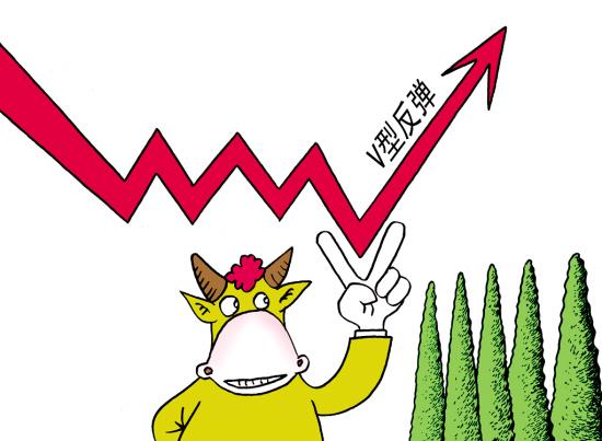 logo logo 标志 设计 矢量 矢量图 素材 图标 550_403