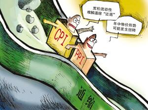 gdp的笑话_关于GDP的笑话(2)