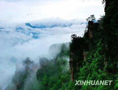 雨朦胧的张家界天子山风景区(5月16日摄).    摄 -张家界 烟雨朦胧
