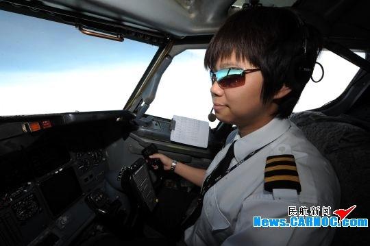"""蓝与白的""""洗礼""""——飞机驾驶舱外面的世界"""