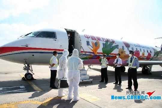 """成都至昆明的""""7474""""航班降落在昆明机场"""