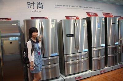 老外设计的海尔冰箱博得搜狐博友盛赞