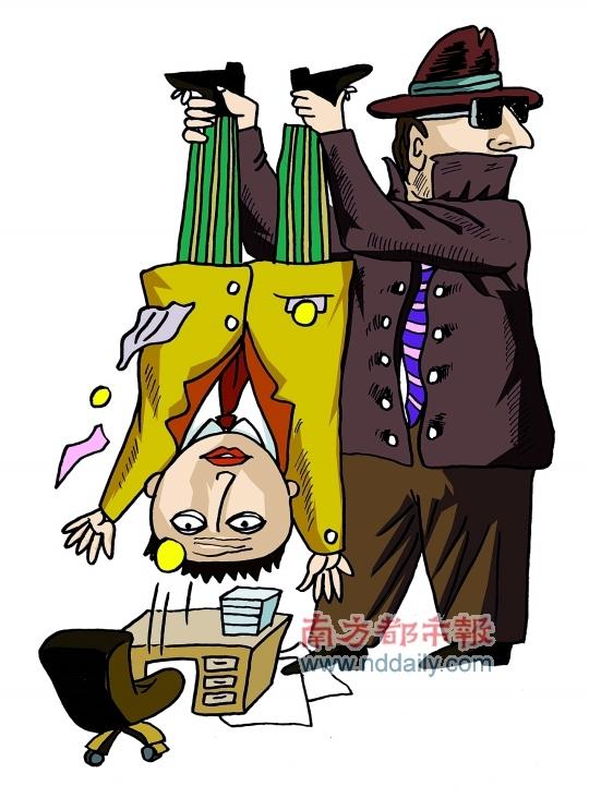 动漫 卡通 漫画 设计 矢量 矢量图 素材 头像 540_743 竖版 竖屏