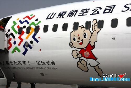 7月20日起,山航杭州——烟台航班调整为波音737飞机执行,时刻调整为去