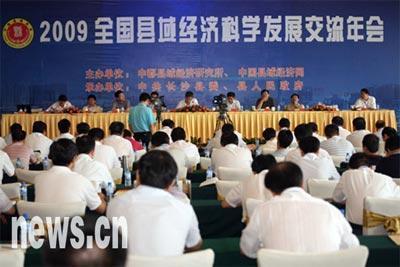 2019河北經濟強縣排名_河北省經濟強縣排行出爐 滄州占兩席