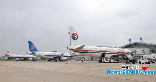 齐聚江苏盐城南洋机场
