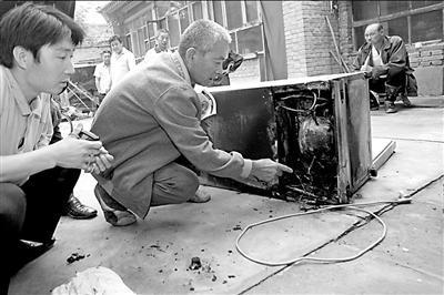新修海信冰箱爆炸 或因缺氟致温控器失灵