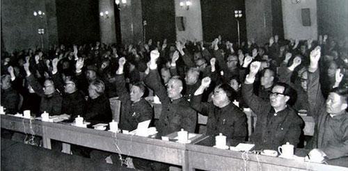 2月,具有重大历史意义的中共十一届三中全会在北京召开.-于光远 图片