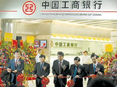成都工行女郑旋照_成都分部的开业,标志着工行私人银行第二轮战略布局的开端,也体现了