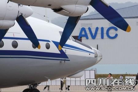 强调此次西飞国际定向增发是将中航集团所属的运输机