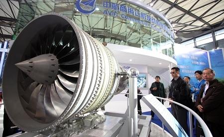 中航商用飞机发动机有限责任公司(简称中航工业商发)