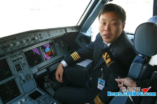 春秋航空昆明经怀化至上海航线开通