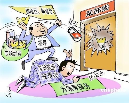分税制迟早会让系统格式化 - 徐斌 - 徐斌的博客