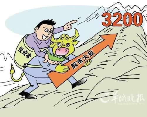 动漫 卡通 漫画 设计 矢量 矢量图 素材 头像 500_400