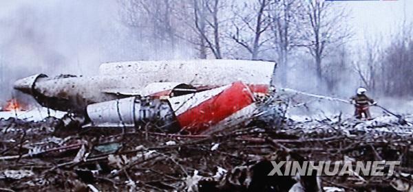 乘坐的飞机在俄罗斯斯摩棱斯克机场坠毁后的现场