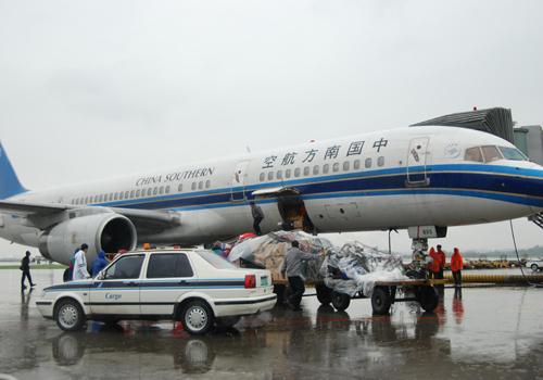 11:50从北京起飞