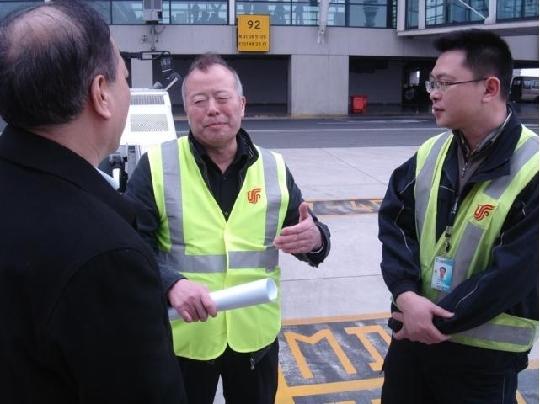航世博机务保障领导小组组长莅临上海检查