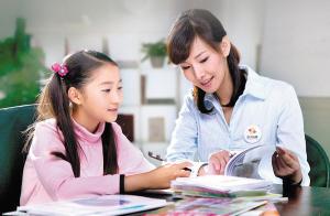 小学家教多少钱一小时