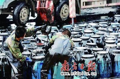 大连油罐爆炸致广州海产涨价
