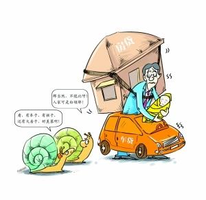 生活压力漫画_