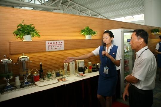 青岛流亭机场贵宾室