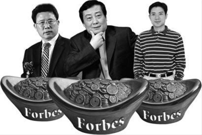 宗庆后/宗庆后534亿身价成首富图片来源:新闻晚报