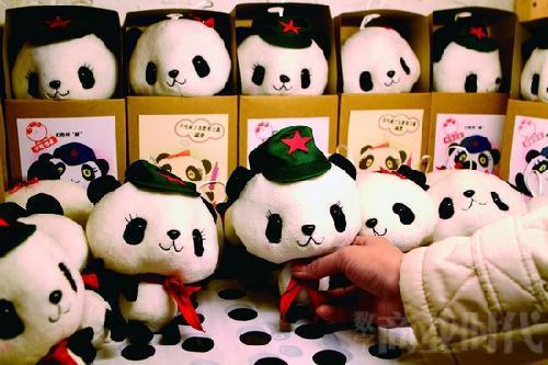 熊猫慢递公司_熊猫慢递:遇见未来的自己_财经_凤凰网