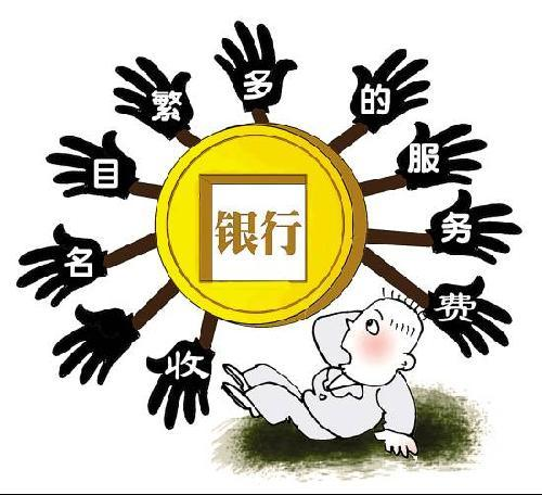 中国最古老神秘的家族