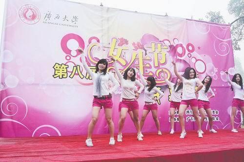 广西大学女生节开幕送女生马卡龙男生图片
