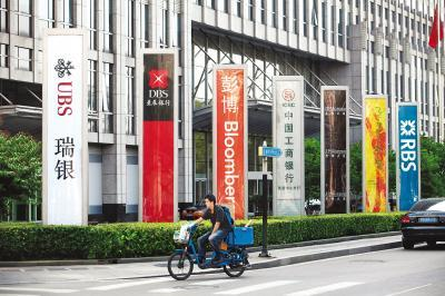 外資銀行林立.(人民圖片)圖片