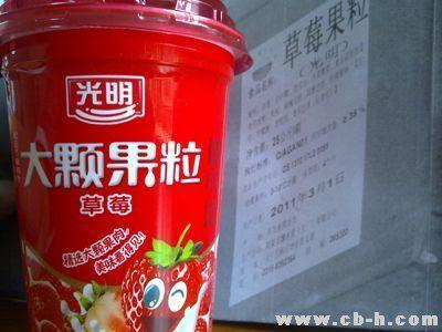 记者先后两次来到河北省廊坊市大厂回民自治县找到了