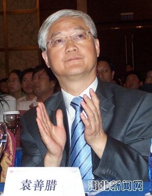 东星航空兰世立举报武汉副市长袁善腊放高利贷