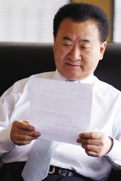 王健林 明年房地产市场更困难 2