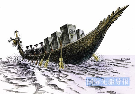 今年中@央经济工作会议的唯一亮点是减税 - 徐斌 - 徐斌的博客