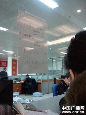 首都机场海关报关先缴保证金 引业内挪税质疑