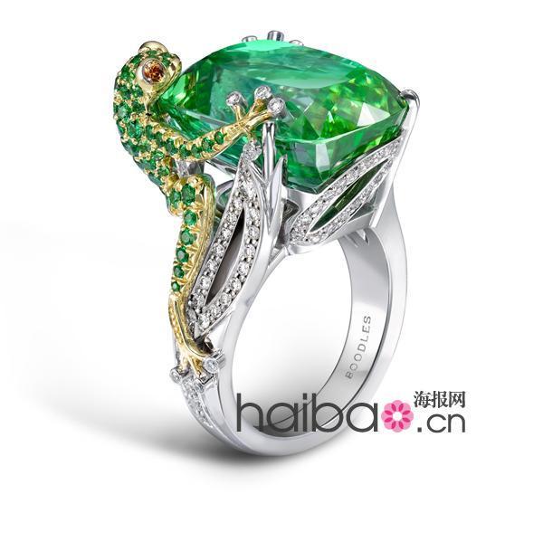 萧邦 (chopard) 动物世界系列珠宝项链