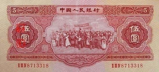 人民币收藏 钱生钱 首套人民币价值400万 2