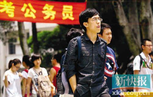 河南省公务员考试网