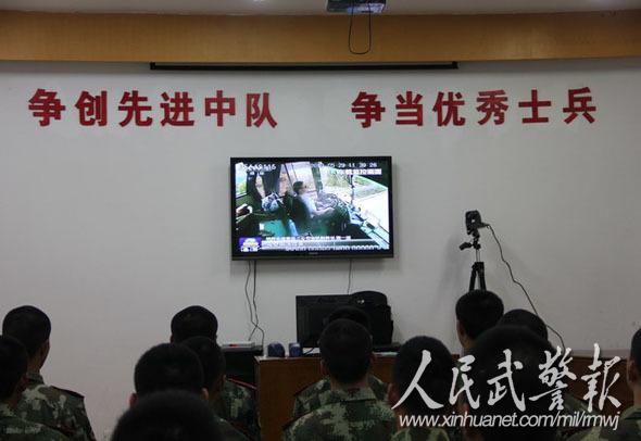 杭州g20峰會 武警安保黑板報